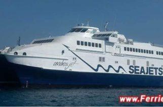 """Φεύγει το """"ΑΡΤΕΜΙΣ"""", επιστρέφει το """"Andros Jet"""" στην γραμμή Σαμοθράκη-Αλεξανδρούπολη"""