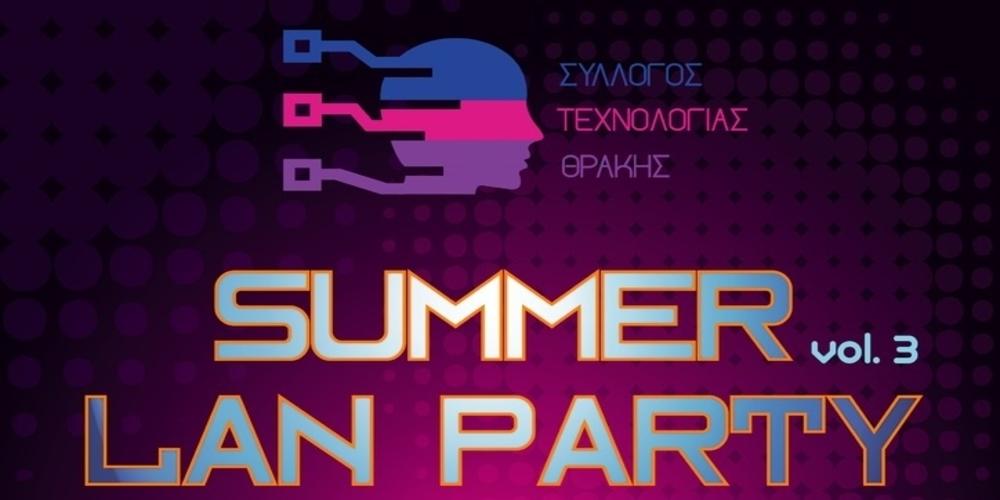 LAN Party από τον Σύλλογο Τεχνολογίας Θράκης με ελεύθερη είσοδο