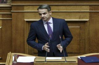 Tην πλήρη κατάργηση των capital controls ανακοίνωσε ο Πρωθυπουργός Κυριάκος Μητσοτάκης – Επιστροφή στην κανονικότητα