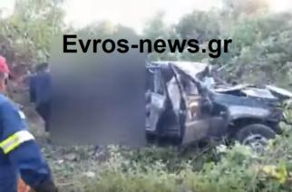ΑΠΟΚΛΕΙΣΤΙΚΟ video: Σοκαριστικές εικόνες από το δυστύχημα με 6 νεκρούς στον Έβρο