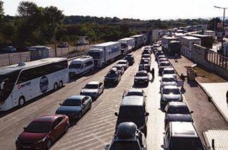 Χαμός: Πάνω από 12 ώρες ταλαιπωρίας στην επιστροφή, για όσους Έλληνες πηγαίνουν στην Αδριανούπολη!!!