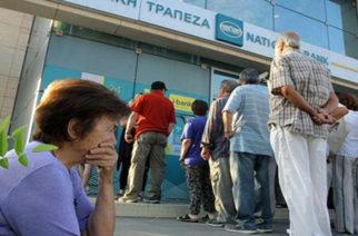 Για να μην ξεχνιόμαστε: Όταν η Κυβέρνηση των ΣΥΡΙΖΑΝΕΛ επέβαλλε τα capital controls που καταργήθηκαν