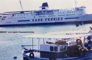 Λιμάνι Καμαριώτισσας: Δεν υπάρχει κανένα πρόβλημα διαβεβαίωναν συνέχεια Δούκας και Βίτσας