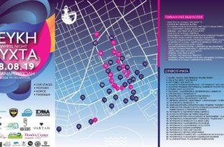 """Αλεξανδρούπολη: Αυτές είναι οι εκδηλώσεις της """"Λευκής Νύχτας"""" – Όλο το πρόγραμμα"""