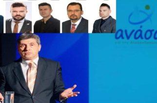 """Μιχαηλίδης: Με ανακοίνωση κάποιων μελών απάντησε στην """"καθαίρεση"""" του απ' τους πέντε δημοτικούς του συμβούλους"""