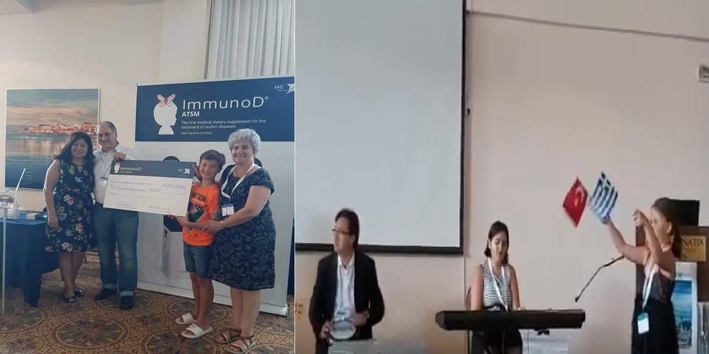 Η 1η Διεθνής Συνάντηση Αυτισμού με συμμετοχή 14 χωρών πραγματοποιήθηκε στην Αλεξανδρούπολη (ΒΙΝΤΕΟ)