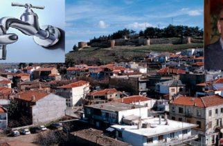 Διδυμότειχο: Με διακοπές νερού (με τι άλλο) και σήμερα… αποχαιρετά τους πολίτες η δημοτική αρχή Πατσουρίδη