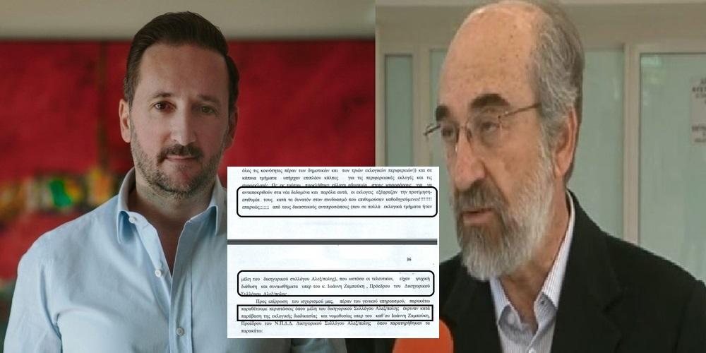 """Δήλωση-""""κωλοτούμπα"""" Λαμπάκη λόγω κατακραυγής και πιθανότητας μηνύσεων απ' τους δικηγόρους που… κατήγγειλε στην ένσταση!!!"""