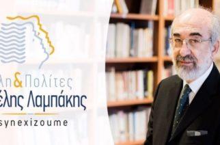 Αλεξανδρούπολη: Ανακοίνωση της παράταξης Λαμπάκη, για την αποχώρηση απ' τον δήμο μετά από 9 χρόνια