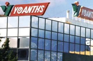 """Απλήρωτες υπερωρίες και καταπάτηση δικαιωμάτων στο εργοστάσιο """"Υφαντής"""" της Αλεξανδρούπολης καταγγέλουν οι εργαζόμενοι"""
