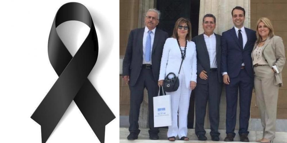 Βαρύ πένθος για την οικογένεια του βουλευτή Έβρου Χρήστου Δερμεντζόπουλου