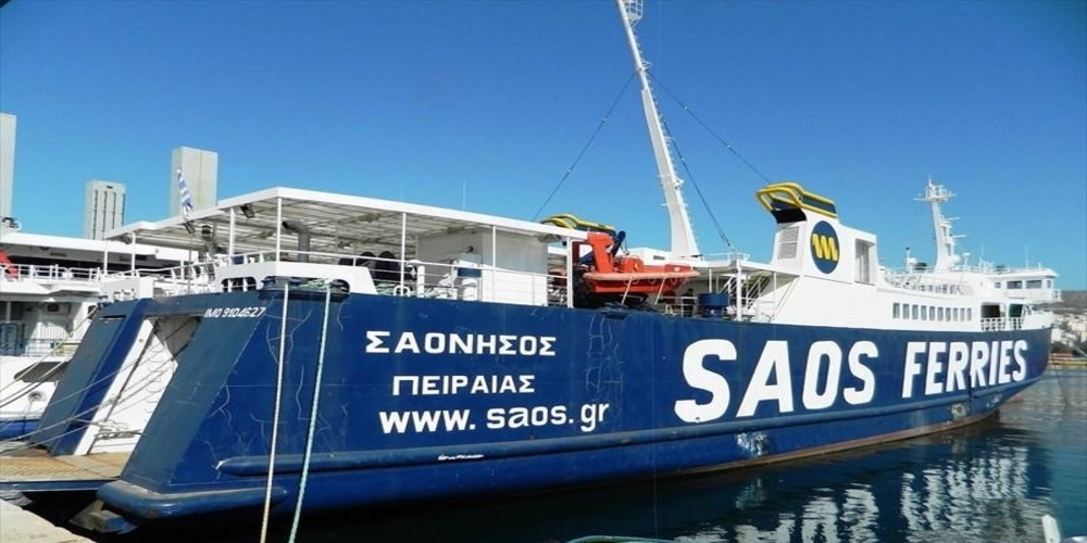SAOS Ferries: Ναύλωσε οχηματαγωγό για μεταφορά των αυτοκινήτων με 4 δρομολόγια – Προσπάθειες να επανέλθει σήμερα το ΣΑΟΝΗΣΟΣ