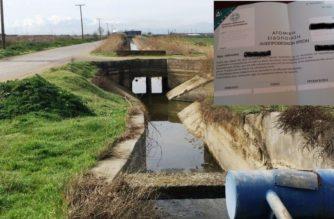Έβρος: Η Εφορία απειλεί με κατασχέσεις αγρότες για οφειλές στον ΤΟΕΒ – Αυτοί τον κατηγορούν για ανυπαρξία