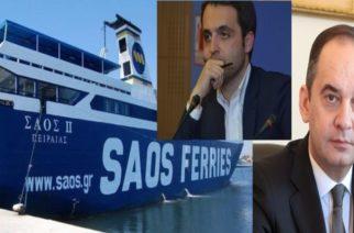 Παρέμβαση του βουλευτή Χ.Δερμεντζόπουλου στον υπουργό Ναυτιλίας, για το πρόβλημα της Σαμοθράκης – Επιστολή του δημάρχου
