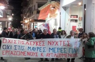 """Το Σωματείο Εμποροϋπαλλήλων-Ιδιωτικών Υπαλλήλων για την """"Λευκή Νύχτα"""" στην Αλεξανδρούπολη"""
