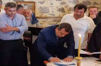 Σαμοθράκη: Η ορκωμοσία του νέου δημάρχου Νίκου Γαλατούμου και του δημοτικού συμβουλίου