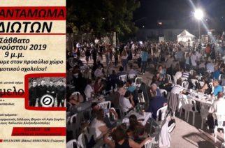 Έρχεται το 8ο Αντάμωμα Λαδιωτών το Σάββατο 3 Αυγούστου