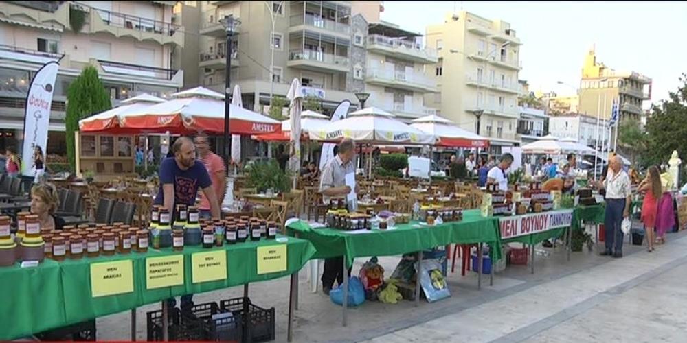 Έρχεται η 16η Γιορτή Μελισσοκόμων, Βιοκαλλιεργητών και Οικοτεχνών σε Αλεξανδρούπολη, Ορεστιάδα