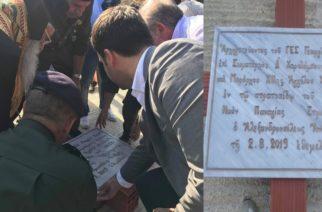 """Αλεξανδρούπολη: Θεμελιώθηκε χθες ο Ι.Ν.Παναγίας Στρατηγίσσης στο στρατόπεδο """"Ζήση"""""""