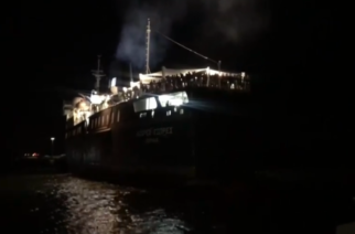 ΒΙΝΤΕΟ: Ξεκίνησε πριν λίγη ώρα το ταξίδι για Σαμοθράκη το AZORES EXPRESS