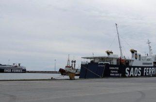 """Ανακοίνωση SAOS Ferries: Τι πρέπει να κάνουν όσοι είχαν """"κλείσει"""" εισιτήρια με το ΣΑΟΣ ΙΙ"""