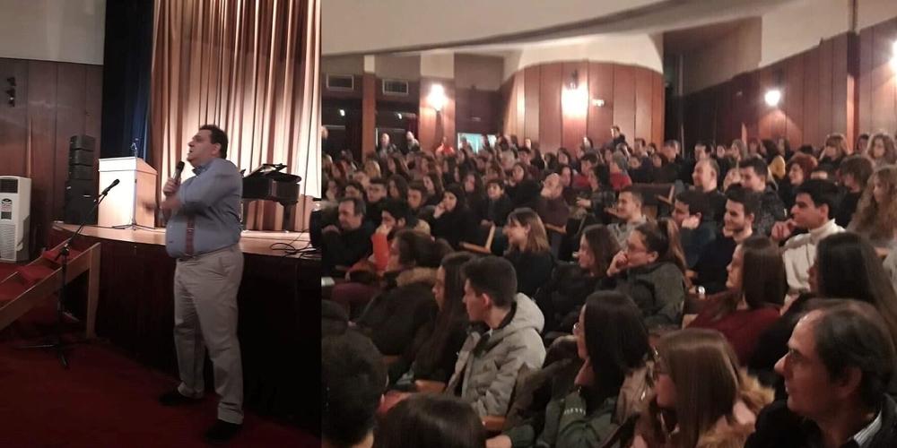 Επιμελητήριο Έβρου: Ενημερωτικές εκδηλώσεις Επαγγελματικού Προσανατολισμού για μαθητές Γυμνασίου-Λυκείου