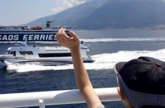 Πρόσκληση ενδιαφέροντος για πλοίο στη γραμμή Αλεξανδρούπολη-Σαμοθράκη ως τις 31 Οκτωβρίου