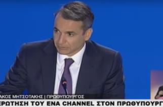 Η ειδική αναφορά του Πρωθυπουργού Κυριάκου Μητσοτάκη στην ΔΕΘ για Αλεξανδρούπολη και Έβρο (ΒΙΝΤΕΟ)