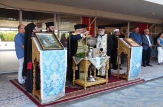 Τους αγιασμούς σε σχολεία Σουφλίου και Ορεστιάδας τέλεσε ο Μητροπολίτης κ.Δαμασκηνός
