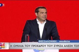 Τσίπρας: Μόλις 18 λέξεις αφιέρωσε στη ΔΕΘ για τα χρυσορυχεία στην Θράκη
