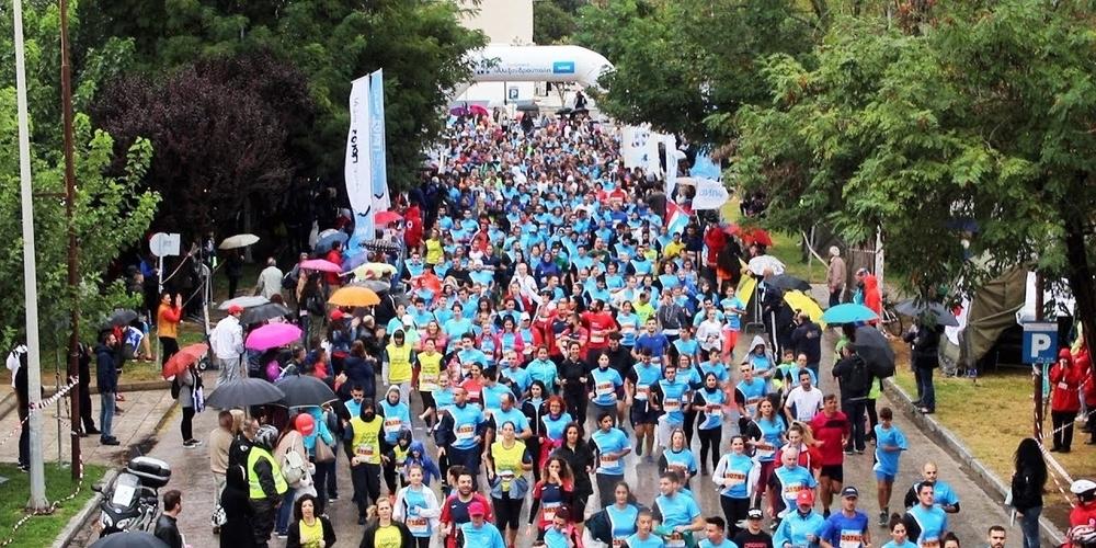 """Ε.ΠΟ.Φ.Ε: """"Γίνε Εθελοντής στη μεγάλη γιορτή του Αθλητισμού RUN GREECE"""""""