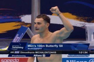 Τα σάρωσε όλα: Δεύτερο χρυσό στο Παγκόσμιο Πρωτάθλημα ο Εβρίτης Δημοσθένης Μιχαλεντζάκης