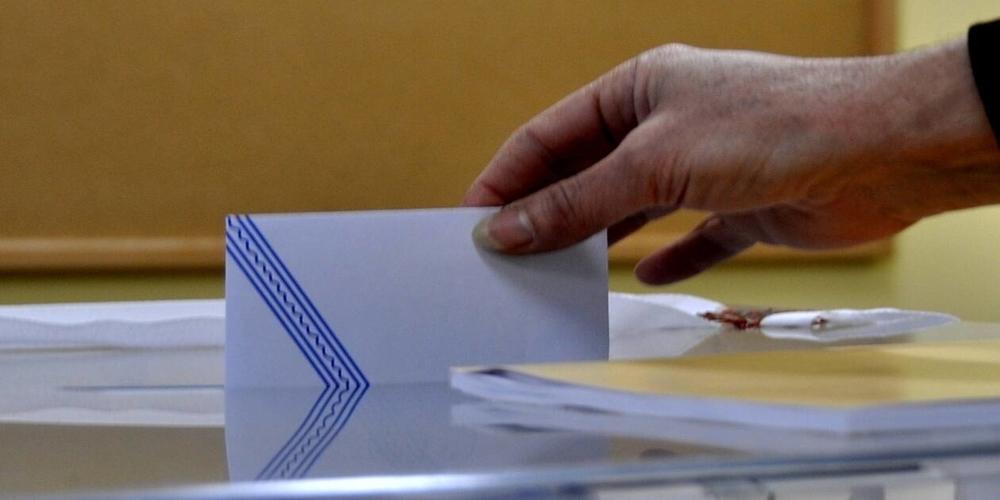 ΑΠΟΚΛΕΙΣΤΙΚΟ: Με κλήρωση θα εκλεγεί Τοπικό Συμβούλιο Σιτοχωρίου – Έγινε δεκτή ένσταση και ισοψήφισαν δυο συνδυασμοί!!!