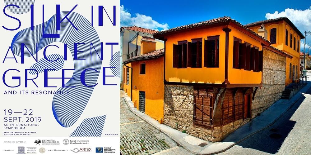 """Διεθνές Συνέδριο για το μετάξι σε Αθήνα και Σουφλί: """"Silk in Ancient Greece and its Resonance"""""""