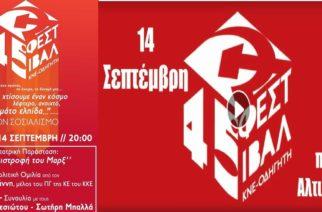 Αλεξανδρούπολη: Ομιλία Πρωτούλη και συναυλία Βελεσιώτου-Μπάλλα, στο 45ο Φεστιβάλ ΚΝΕ – Οδηγητή