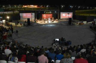 To 45ο Φεστιβάλ ΚΝΕ- Οδηγητή στην Αλεξανδρούπολη και την Ορεστιάδα (ΒΙΝΤΕΟ)