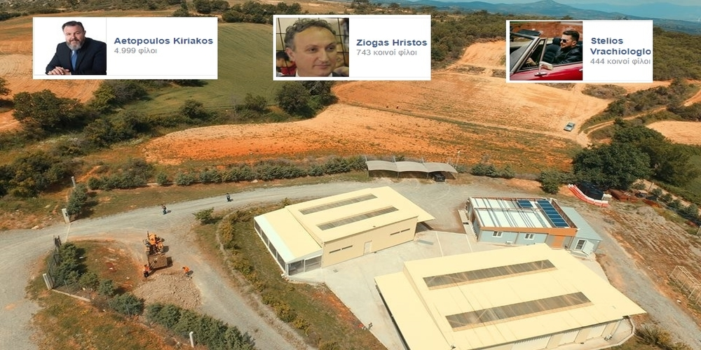 """ΑΠΟΚΛΕΙΣΤΙΚΟ: Τρεις Δημοτικοί Σύμβουλοι του Βαγγέλη Λαμπάκη """"Φίλοι"""" των """"Χρυσωρυχείων Θράκης"""""""