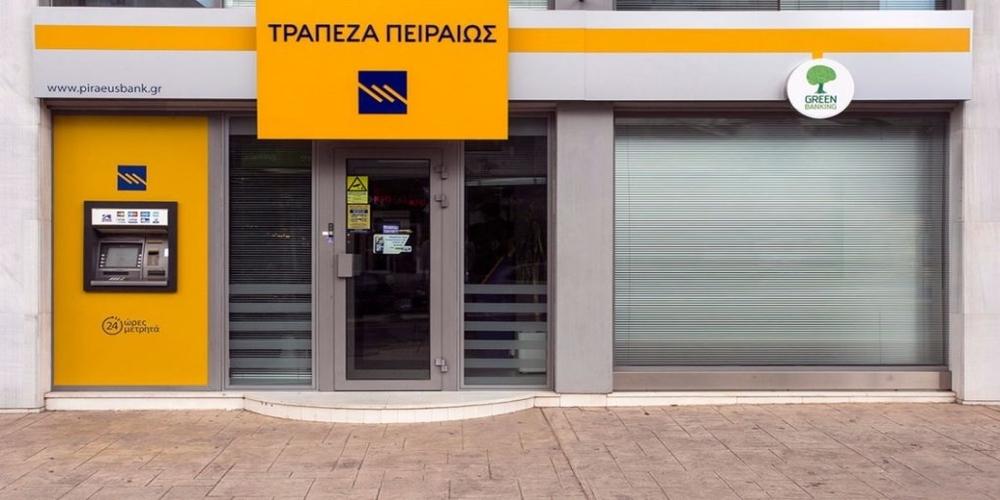Τράπεζα Πειραιώς: Κλείνει σήμερα το υποκατάστημα στους Μεταξάδες Διδυμοτείχου – Όλα στο βωμό του κέρδους