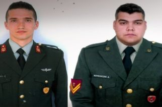 Σε δίκη Κούκλατζης, Μητρετώδης για παράνομη είσοδο στην Τουρκία  – Κινδυνεύουν με φυλάκιση έως 5 χρόνια!!!