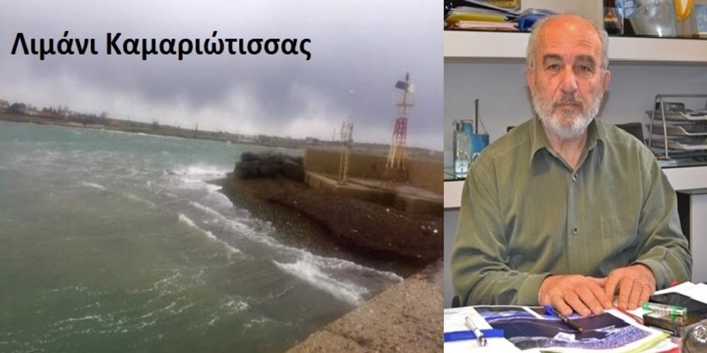 ΑΠΟΚΛΕΙΣΤΙΚΟ: Διαχειριστικό έλεγχο στον ΟΛΑ ζητάει η Δημόσια Αρχή Λιμένων, λόγω του λιμανιού Καμαριώτισσας