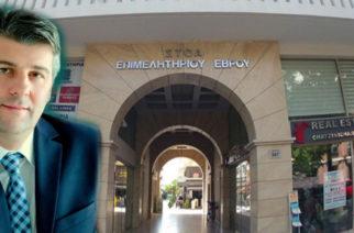 Τοψίδης: Εισπράττει… 14 ευρώ έξοδα μετακίνησης απ' το Επιμελητήριο και κατηγορεί άλλους ότι συνεργάζονται για μισθούς, αξιώματα!!!