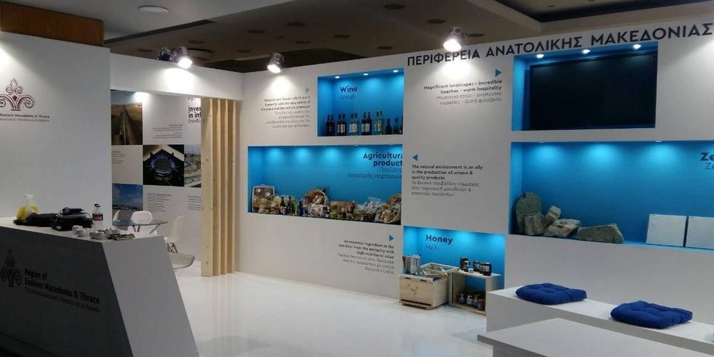 Η Περιφέρεια Ανατολικής Μακεδονίας και Θράκης συμμετέχει στην 84η Διεθνή Έκθεση Θεσσαλονίκης
