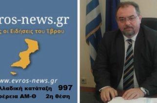 Στα 1.000 κορυφαία ελληνικά σάιτ ανήκει πλέον το Evros-news.gr  – Δεύτερο στην Περιφέρεια ΑΜ-Θ