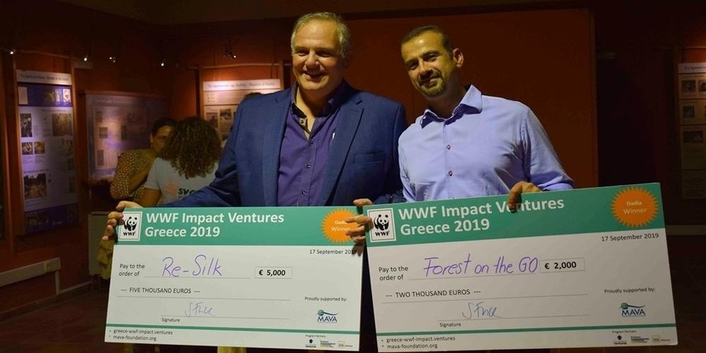 Δυο Σουφλιώτικες εταιρείες βραβεύτηκαν από το πρόγραμμα WWF Impact Ventures στη Δαδιά (φωτορεπορτάζ)