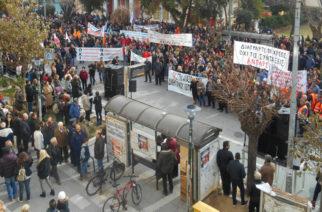 Κάλεσμα για συμμετοχή στην απεργία Τρίτη 24 Σεπτέμβρη από ΠΑΜΕ Έβρου και ΑΔΕΔΥ Έβρου