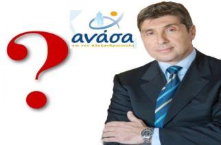 Μιχαηλίδης: Να αποφασίσει το Δημοτικό Συμβούλιο και όχι ο λαός με δημοψήφισμα για τον χρυσό