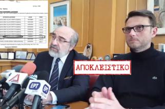 ΠΡΟΚΛΗΣΗ: Διόρισαν τον Γ.Κουκουράβα και στην ΔΙΑΑΜΑΘ με μισθό 1.377 ευρώ, ενώ δουλεύει στην Εγνατία!!!