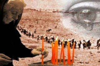 Πρόγραμμα εκδηλώσεων μνήμης 14ης Σεπτεμβρίου, ημέρας της γενοκτονίας των Ελλήνων της Μικράς Ασίας στις