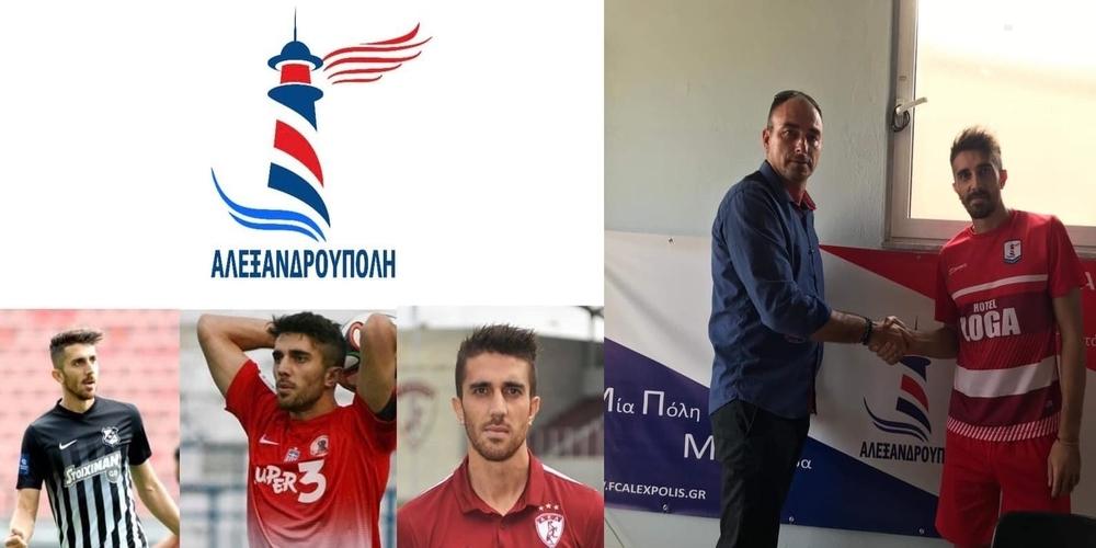 """Αλεξανδρούπολη F.C: Μεταγραφικό """"μπαμ"""" από Super League, με την απόκτηση του Δημήτρη Κομεσίδη"""