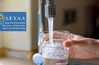 ΔΕΥΑ Αλεξανδρούπολης: Πληροφοριακό Σύστημα Παρακολούθησης Ποιότητας Νερού ανθρώπινης κατανάλωσης